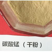 China HS Code 28369990 Manganese Carbonate Powder Electric Grade 92% Purity ISO 9001 SGS on sale