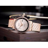 Buy cheap Perfect Replica Piaget Rose Gold Diamond Bezel Black On White Dial 40mm Jubilee from wholesalers