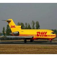 Courier Express Shipping Service From China Manufactures