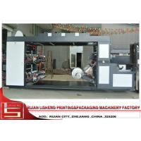 China Double Faced Fast Speed Paper Flexo Printing Machines Stack Structure on sale