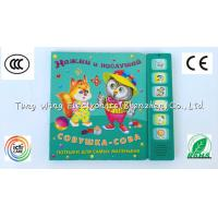 Personalised Animal Sounds Book For Indoor Children Talking Book Manufactures