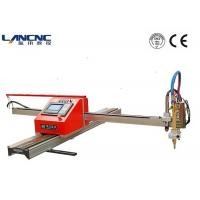 Quality Auto CAD Drawing Portable Cnc Cutting Machine Customized Cutting Torch for sale