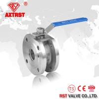 China DIN Pn16 - 40 Full Port Flanged end Wafer type Ball Valve Italian Ball Valve  316 / 304 on sale