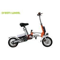 Mini Commuter Folding Electric Bike With 36V 8Ah Li-Ion Battery , Folding Motorized Bicycle