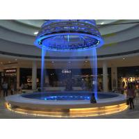 Beautiful String Water Curtain Fountain , Programmable Water Screen Fountain Manufactures