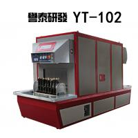 YT-102A-16 Vacuum Vulcanizing Shaping/Forming Shoe Machine Manufactures