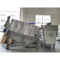 Screw Filter Press Sludge Dewatering Machine For Compact Sewage Treatment Plant Manufactures