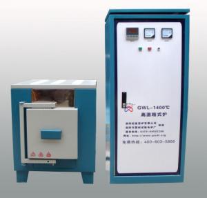 1200-1800 Centigrade High Temperature Furnace Muffle furnace Electric furnace Manufactures
