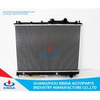 GALANT E52A/4G93' 93-96 AT Mitsubishi Radiator OEM MB845793 Aluminum Car Parts Manufactures