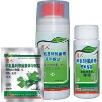 insecticides pesticide  emamectin benzoate 1% EC Manufactures