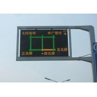 High Brightness Traffic Guidence Variable Message Signs Hire 960mm x 960mm Manufactures