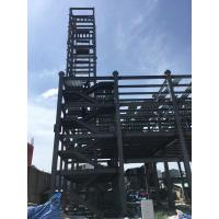 6 - Floor Building Steel Frame For Fishmeal Workshop In Maldives With Epoxy Painting Manufactures