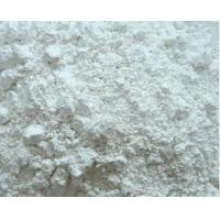 White Paint / Coating Barium Sulfate Powder 4.4 Specific Gravity Manufactures