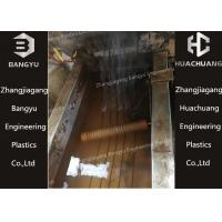 PA6/66 plastic recycling granulator machine Multiple Feed with 400r/min speed Manufactures