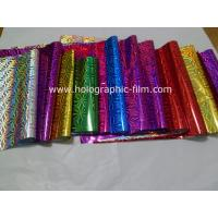 China Bopp Color Holographic metallized film wholesale