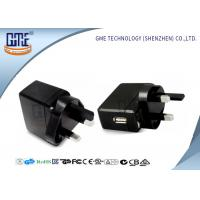 Low Ripple Travel Power Adapter , 5V AC DC Power Adapter UK Plug Manufactures