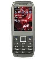Multimedia Phone Manufactures