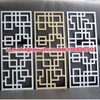 Buy cheap Trade Assurance decorative mesh screens from wholesalers