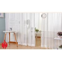 fire retardant fabric for curtain screen, elegant, durable, washable Manufactures