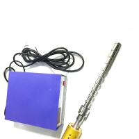 2000W Ultrasonic Probe Sonicator Transesterification Reactions For Biodiesel Production Manufactures