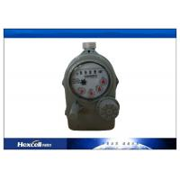 IC Card Prepaid Water Meter , Wireless Brass Body  Cold Water Meter Manufactures