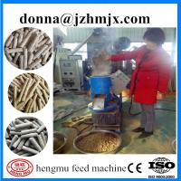 Buy cheap Good quality and low energy consumption efficient animal food flat die pellet machine from wholesalers
