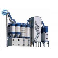 High Precision Dry Mix Plant Industrial Automatic Strong Concrete Mix Manufactures