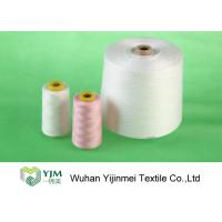 100 Spun Polyester Sewing Thread  Yarn 60/2 3000 Yards , Z Twist Colored Yarn Manufactures