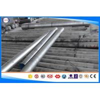 Professional Hot Forged Alloy Steel Bar SAE8620/8620H /21NiCrMo2/ DIN1.6523/805 Manufactures