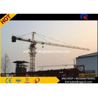 8T Construction Lift Equipment , Hammerhead Tower Crane Two Angle Steel With Rib Manufactures