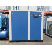 68dB Energy Efficient Air Compressor , 45KW Rotary Screw Air Compressor Manufactures