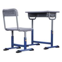 Student Study Table And Chair Set Lifting 1.5mm Iron Aluminum Frame Manufactures