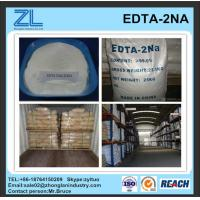 China 99% EDTA-2NA powder Manufactures