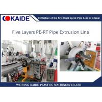 Five Layers PE - XB / EVOH Plastic Pipe Production Machine For 16mm - 32mm Manufactures