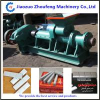 coal and charcoal briquette extruder machine  Email: kelly@jzhoufeng.com Manufactures