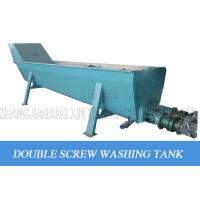 Plastic PET Bottle Recycling Machine Parts Wash Flakes And Remove Floating Tank Manufactures