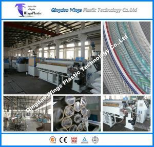 China PVC Garden Hose Making Machine, PVC Fiber Reinforced Hose Extrusion Line on sale