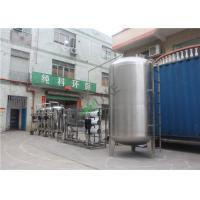 China Industrial Professional Filter Systems RO Water Treatment Plant With Silver Water Tank 6T on sale