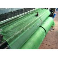 60g Per Square Meter Plastic Mesh Roll , 4 * 200 M / Roll Pvc Netting Mesh For Plant Protection Manufactures