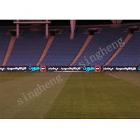 Buy cheap 6mm Pixel Pitch Stadium Perimeter LED Display 370 W/Sqm Average Power Consumptio from wholesalers