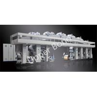 Paperboard Stripping Automatic Foil Stamping Machine Tobacco Packaging Manufactures