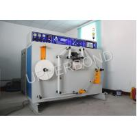 Off-line Laser Perforation Machine AC 220V 50Hz , Cigarette Tpping Paper Manufactures