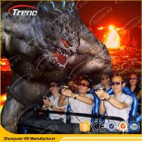 China 3 DOF 5D Cinema Equipment With 12 Directions Dynamic Special Effect on sale
