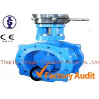 High Performance Double Eccentric Butterfly Valve , Double Flanged Valves 4 Inch - 24 Inch Manufactures