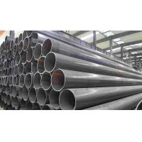 6M 9M 12M 24M Seamless Steel Pipe High Strength DIN 2391 St 30 Si / St 30 Al Grade Manufactures