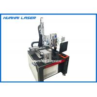 Energy Saving Fiber Laser Welding Machine High Reliability With CE / FDA Certification Manufactures