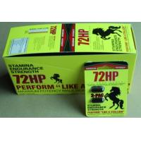China 72hp natural herbal sex product sex medicine male penis enlarge  no side effect on sale