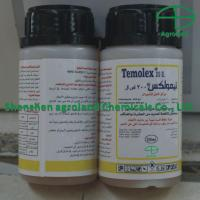 Insecticide Imidacloprid 97% TC,70% WDG,70%WP, 35% SC 20% SL Manufactures