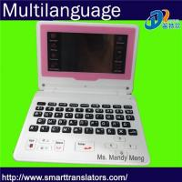 Thai japanese chinese electronic dictionary Manufactures