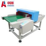 AC220V Needle Metal Detector X Ray Bag Scanning Machine Conveyor Belt 50-60HZ Manufactures